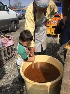 手造り醤油、平成30年の参加者募集