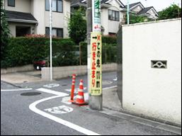 アクセス品川画像3_2