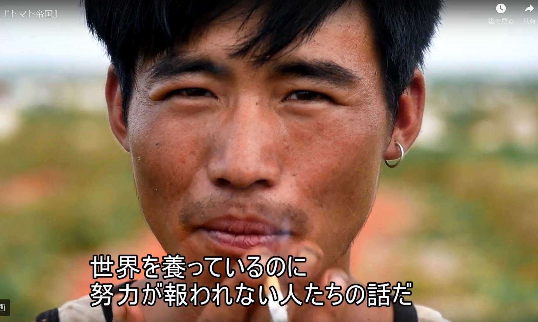 四川省からの出稼ぎ農民